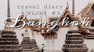 VLOG #1: Thailand⎥Erste Eindrücke aus Bangkok