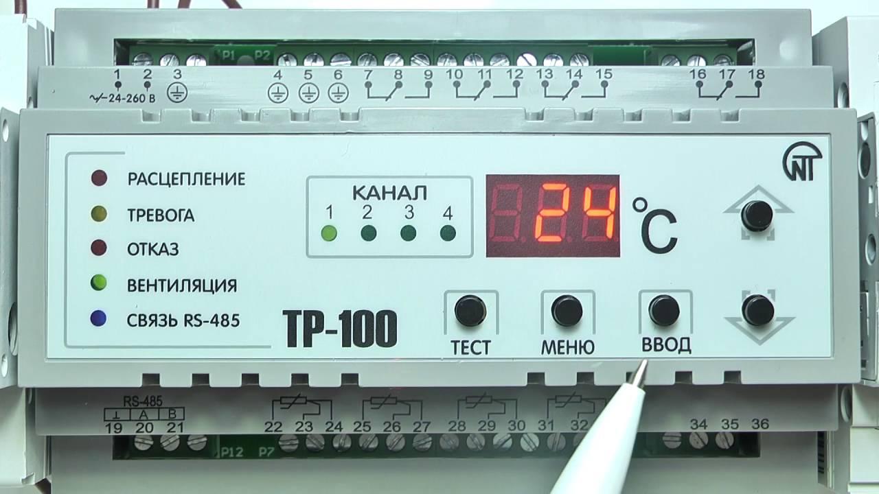 Рэв-14 реле электромагнитное коаксиальное, 50 ом, до 650 мгц, до 5 квт. Зип 1990, новое, в упаковке. Рэв-14 реле электромагнитное коаксиальное,