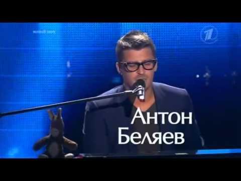 Best Voice Russia and Ukraine