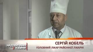 Отравление грибами в Житомире(Новости от Константина Стогния. Архив программы. https://twitter.com/FaceNewsUa http://vk.com/public38021694 ..., 2013-09-20T14:20:00.000Z)