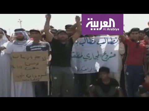 رائحة إيران في احتجاجات العراق  - نشر قبل 1 ساعة