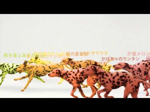 フェリシモ 500色の色えんぴつテレビCM