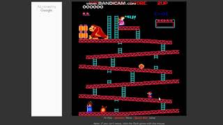 Donkey Kong: My moms first game
