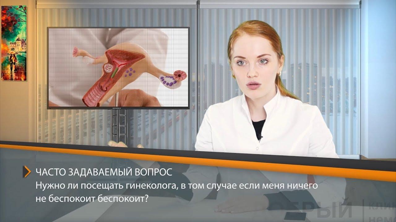 ukrainskie-zhenshini-u-ginekologa