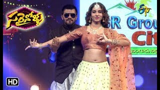 Intro | Sarrainollu | ETV Dasara Special Event | 18th October 2018 | ETV Telugu