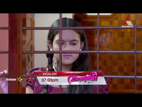 Vanambadi || General Promo || Mon to Sat at 7 PM || Asianet