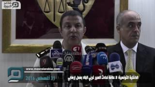 مصر العربية | الداخلية التونسية: لا علاقة لحادث السير غربي البلاد بعمل إرهابي