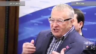 Владимир Жириновский Центробанку: - Дайте стране дешевые кредиты!(, 2014-11-22T12:47:12.000Z)