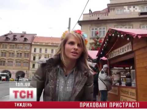 Ютуб новости порно ижевск фото 538-931