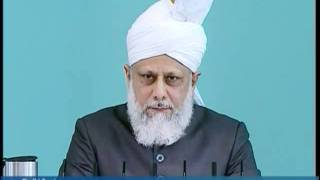 (Sindhi) Opposition and Persecution of Divine Communities - Friday Sermon 21st May 2010