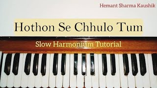 Hothon Se Chhulo Tum Harmonium Tutorial (Sargam Notes)
