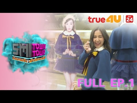 SMTOWN SMTOUR EP.1 [Official by True4U]