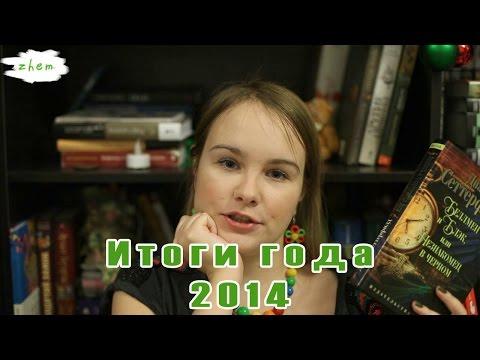 Книги:Клуб любителей книг и пирогов из картофельных очистков.из YouTube · Длительность: 7 мин22 с