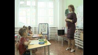 Новотроицкие дошкольники осваивают новые методики исправления дефектов речи