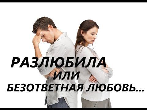 Евтушенко Евгений - Я разлюбил тебя... Банальная развязка