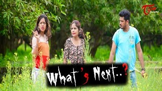 Whats Next Telugu Short Film Trailer | By Sundeep Madduru | TeluguOne