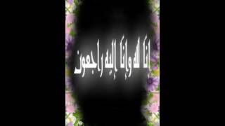 Noor l3oyon 3omar