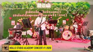 Apologize  Holls Studio Academy Concert 2020