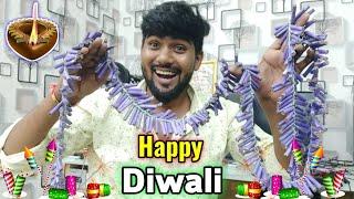 Happy Diwali Dosto ? Hamri Taraf Se Didiwali ki Hardik Shubhkamnaye