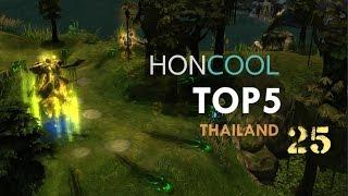 HC HoN Top5 Thailand Plays - EP.25
