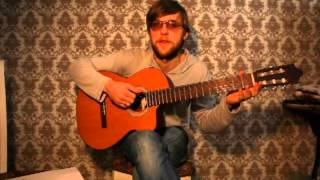 Обучение игры на акустической гитаре! Урок №1