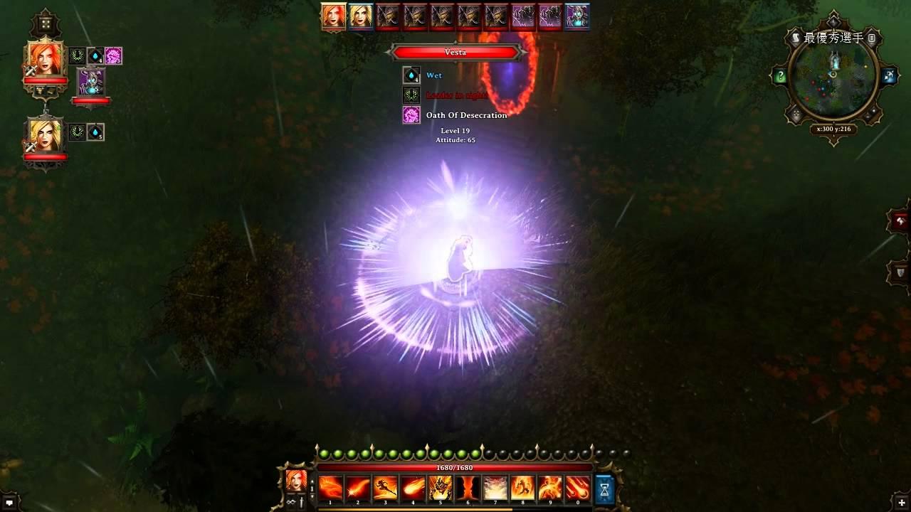 Divinity Original Sin - Through Phantom Forest