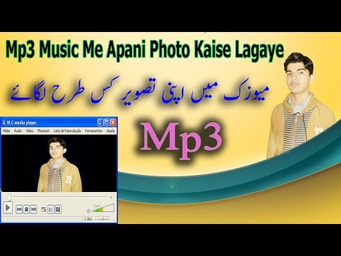 How To Add PhotoImageMP3 Songs In VLC Media Player HindiUrdu