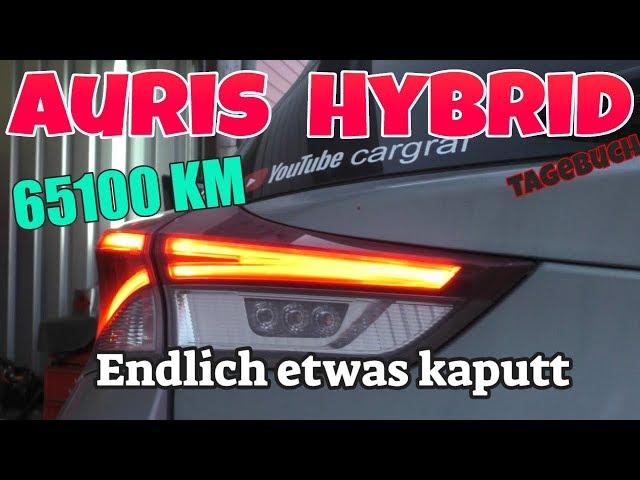 Endlich ist mal was kaputt - 65000 km Feedback - Toyota Auris Hybrid