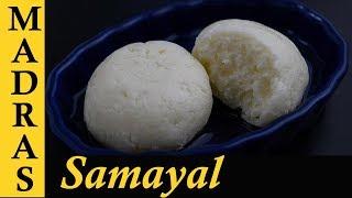 Rasagulla recipe in Tamil | Bengali Rasgulla Recipe in Tamil | How to make Rasgulla at home
