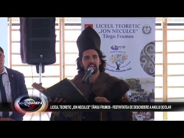 """LICEUL TEORETIC """"ION NECULCE"""" TÂRGU FRUMOS - FESTIVITATEA DE DESCHIDERE A ANULUI ȘCOLAR"""