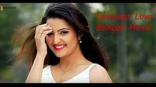 Download Video innocent love | Bangla new Movie 2017 | Pori Moni | Jeef MP3 3GP MP4
