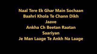 Pal Pal Dil Ke Paas|Title Song | Karaoke with Lyrics | Karan Deol, Sahher | Arijit Singh, Parampara