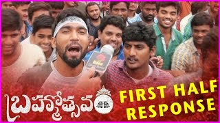 Brahmotsavam Movie First Half Review – Public Response – Public Talk – Maheshbabu , Samantha,Kajal