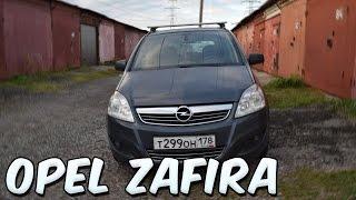 Тест-драйв Opel Zafira(Всем привет с вами Александр! Делаю тест-драйвы на машины,всем приятного просмотра!) Подписывайтесь и стави..., 2016-10-29T13:18:25.000Z)