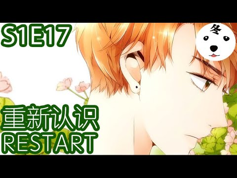 Anime动态漫 | Honey, Don't Run Away纯情丫头休想逃S2E3 JUST LIKE A KID像个小孩 (Original/Eng sub) from YouTube · Duration:  11 minutes 43 seconds