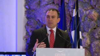 DEF 2016: Dr. Constantinos Filis, Director of Research, Inst of International Relations