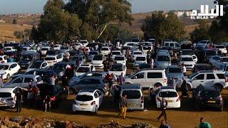 لا بيع و لا شراء في أسواق السيارات المستعملة في الجزائر .. قناة البلاد تكشف لكم كل شيء