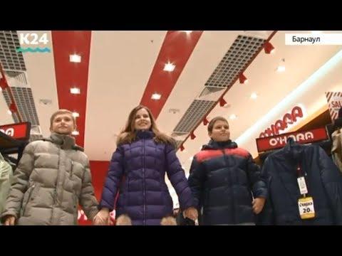 Cезон распродаж к зимнему сезону стартовал в Барнауле: самые выгодные акции в Охара