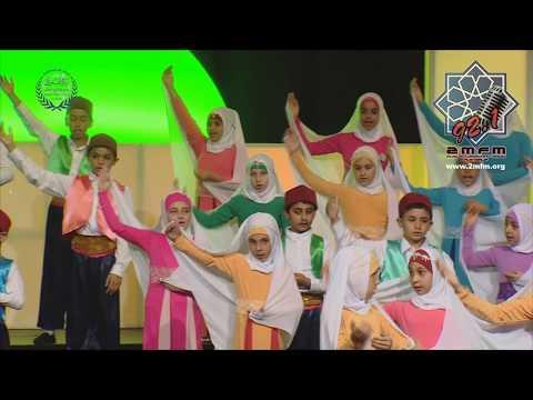 Ya Nabi Salam Alayka - يا نبي سلام عليك - Sydney Mawlid 2015