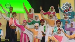 Muslim Kids Club - Ya Nabi Salam Alayka (يا نبي سلام عليك) Sydney Mawlid 2015