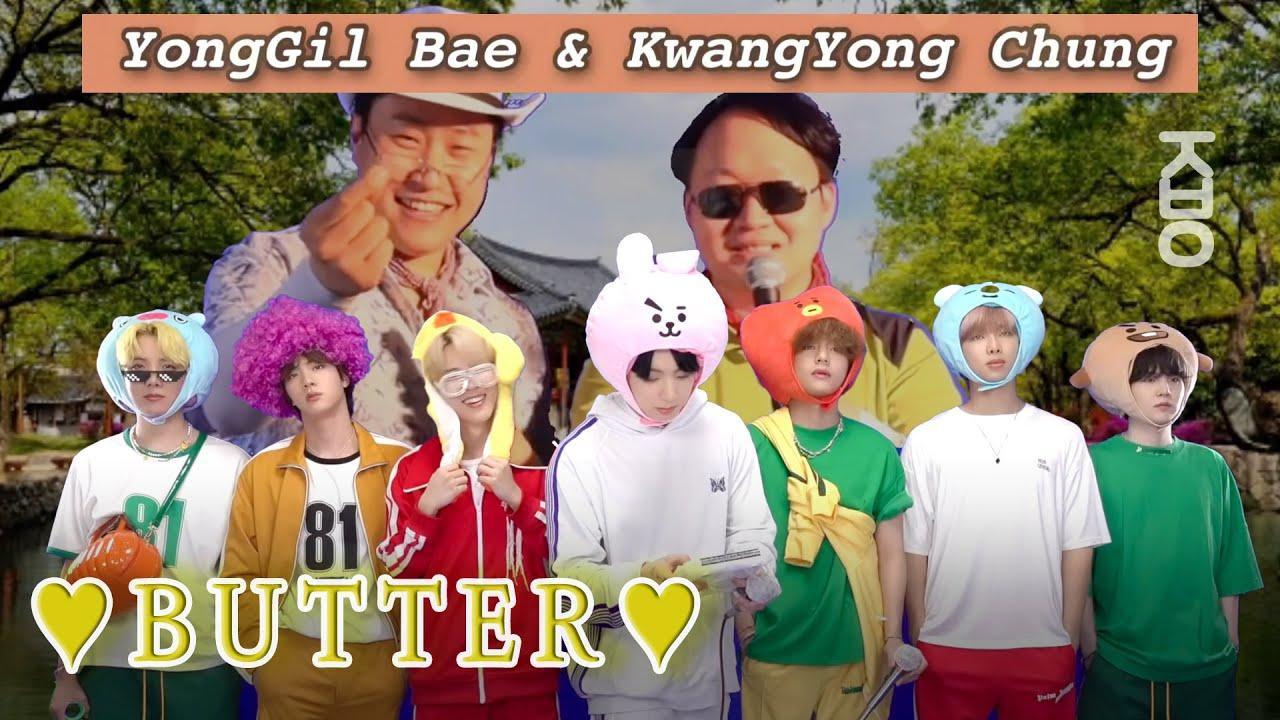 'Butter' in 노래방 (with 산악회 아저씨들 YongGil Bae & KwangYong Chung)