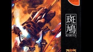Steam - Ikaruga - Master Playthrough by msk140217