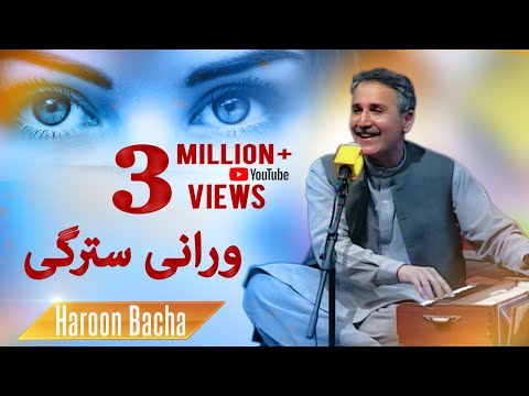 Haroon Bacha | Warani Stargi | Pashto Song Full HD