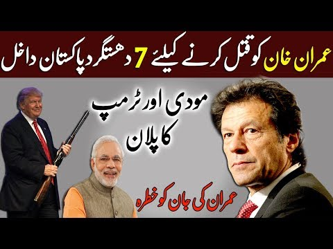Prime Minister Imran khan Security | Imran Khan Without Protocol To Office | Infomatic
