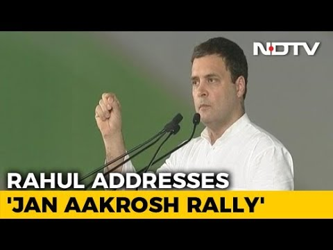 Congress Will Win In 2019 Rahul Gandhi Declares At Mega Delhi Rally