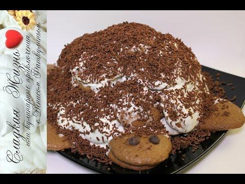 Торт Черепаха / Очень Вкусный и Простой Рецепт