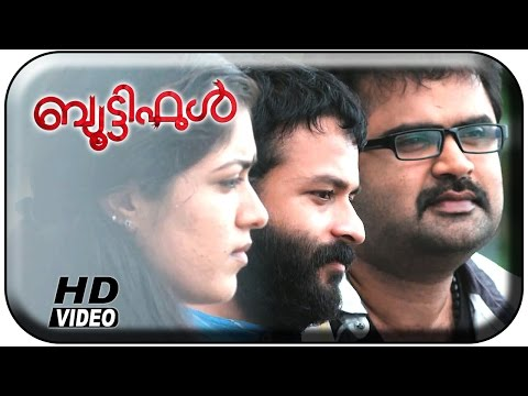 Beautiful Malayalam Movie | Mazhaneer Thullikal Song | Jayasurya | Unni Menon
