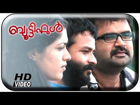 Beautiful Malayalam Movie | Mazhaneer...