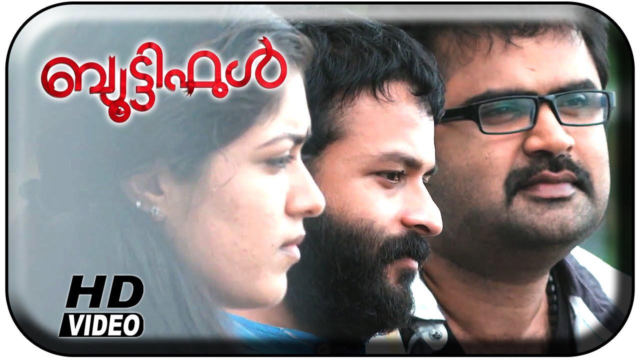 Beautiful Malayalam Movie Mazhaneer Thullikal Song Jayasurya