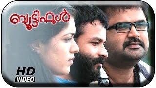 beautiful-malayalam-movie-mazhaneer-thullikal-song-jayasurya-unni-menon
